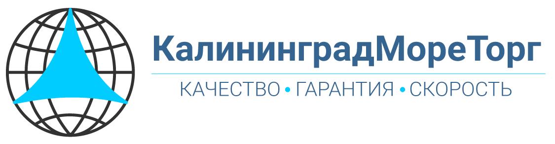 ООО «КалининградМореТорг»